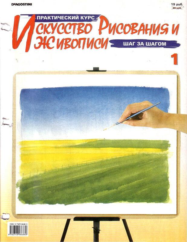 shy_ric@mail.ru