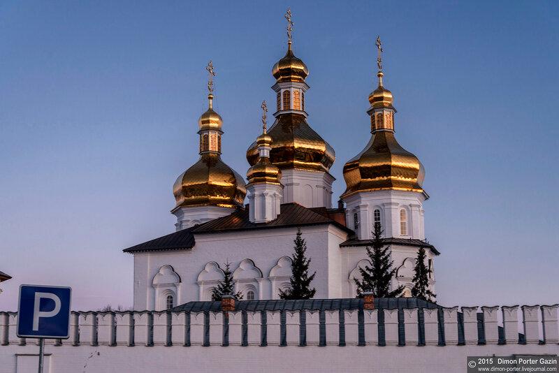 Тюменьский Свято-Троицкий монастырь