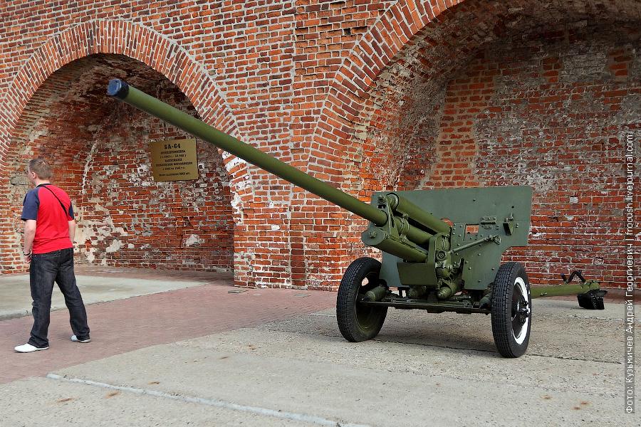 Полковая противотанковая 57-мм пушка ЗИС-2