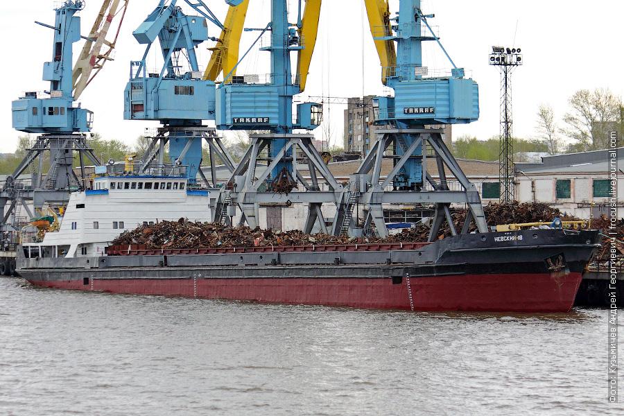 Сухогруз «Невский-18» (проект Р-32А, 1981 год постройки)