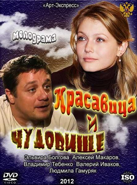 http://img-fotki.yandex.ru/get/6304/116242266.c9/0_90ecc_b26c1d05_orig.jpg