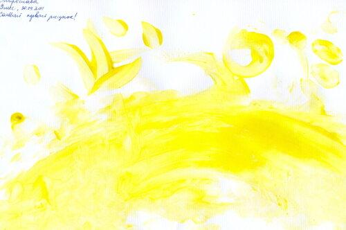 Детские рисунки красками. Автор: Мирослава Балабанчук (1 год 4 месяца)