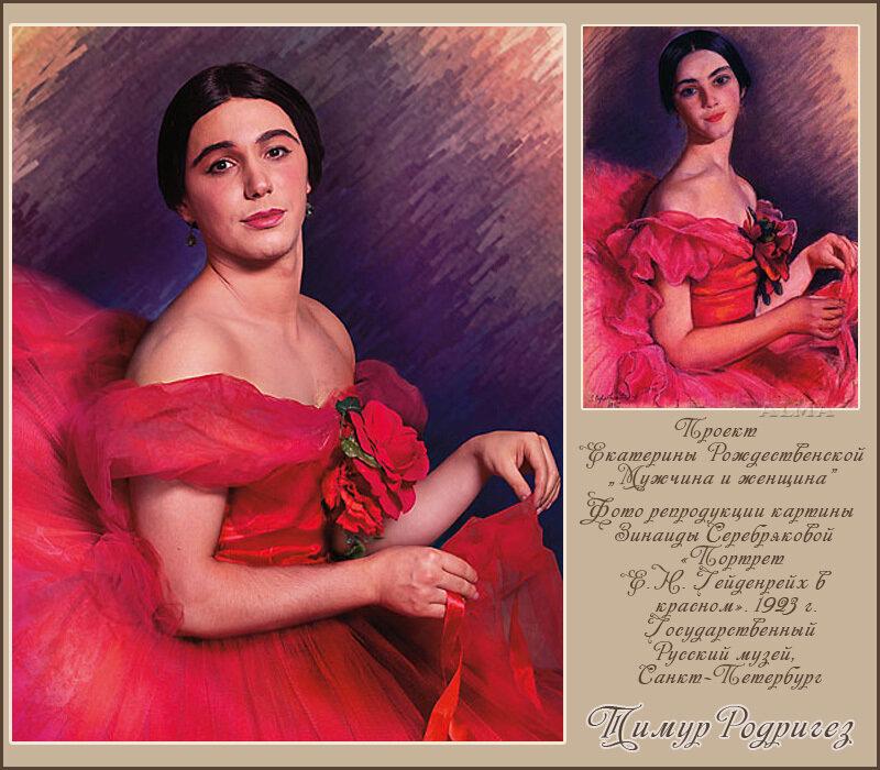http://img-fotki.yandex.ru/get/6304/121447594.ea/0_88316_a7c626f_XL.jpg