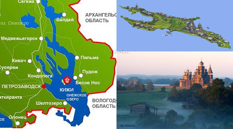 Где находится остров в озере