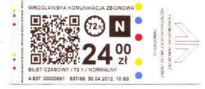 Проездной билет во всех видах транспорта