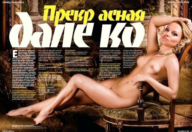 "Alissa фото 15""></img><br></div> <div class=""foto_gallery""><img src=""http://nuznam.ru/photo/b_4863e02e0f45d6cf3612c9248f5e1281_1441372226.jpg"" width=""500"" alt="