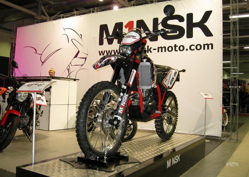 Мотоцикл Minsk ERX 250.
