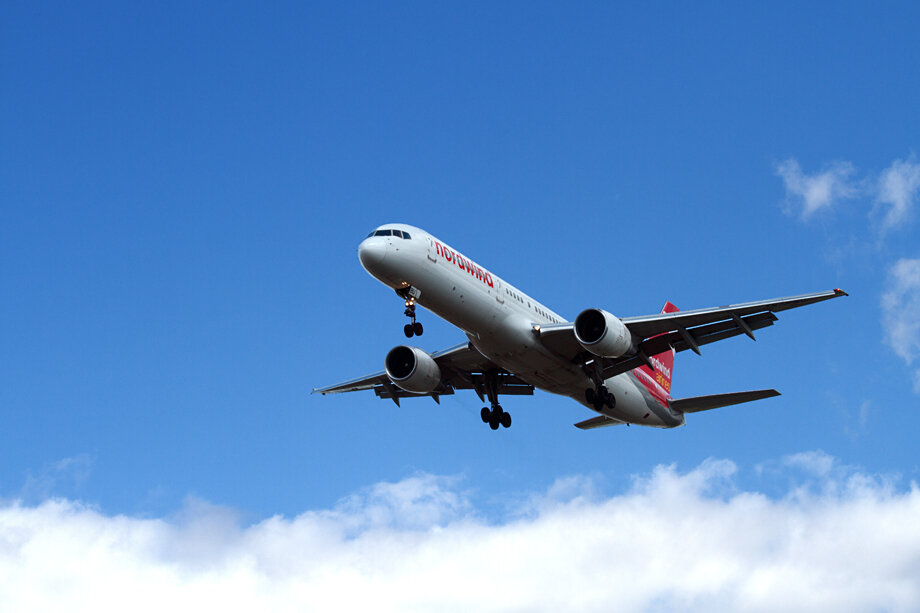 Купить билет авиакомпания пегас флай