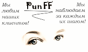 http://img-fotki.yandex.ru/get/6304/18026814.10/0_5ecd6_ba818ca8_M.jpg