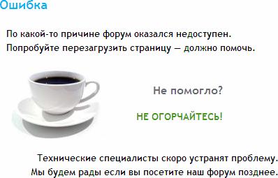 http://img-fotki.yandex.ru/get/6304/18026814.11/0_5f0ca_47416c3c_L.jpg