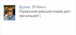 http://img-fotki.yandex.ru/get/6304/18026814.12/0_5fa69_6e1c1253_L.jpg