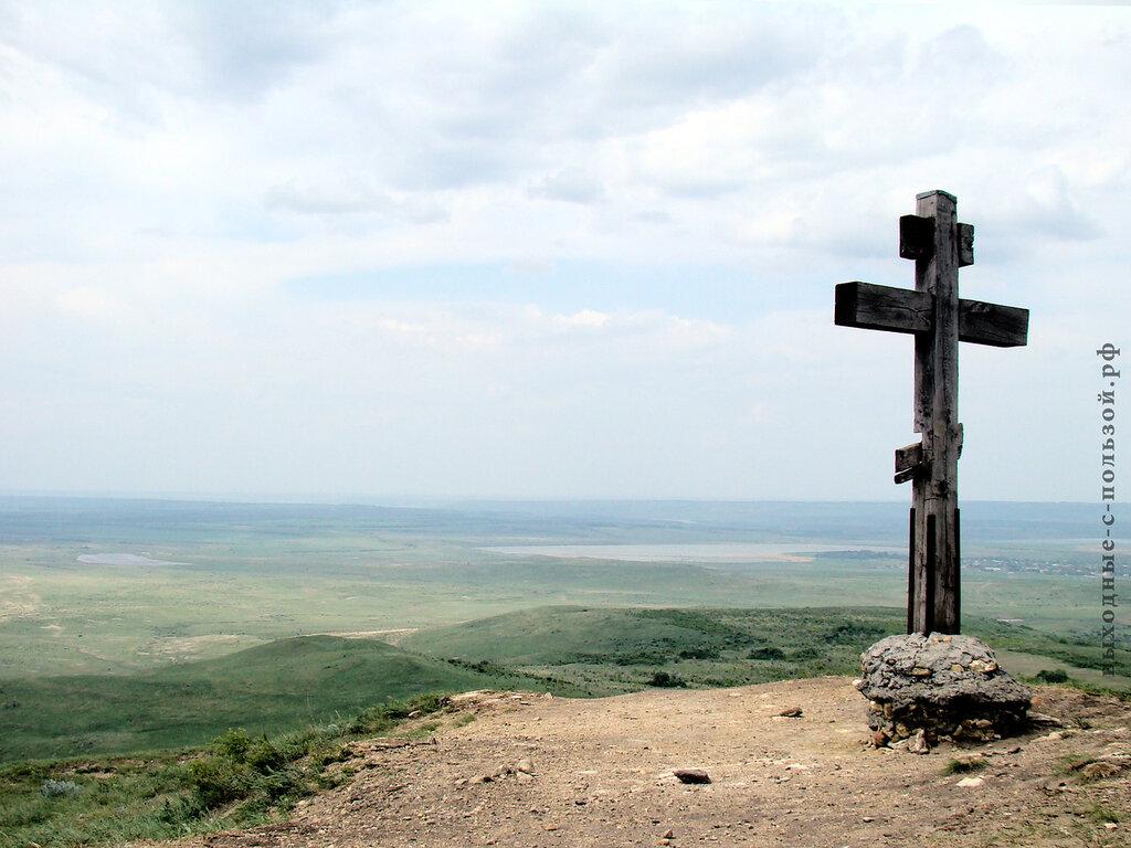 Крест г.Ставрополь