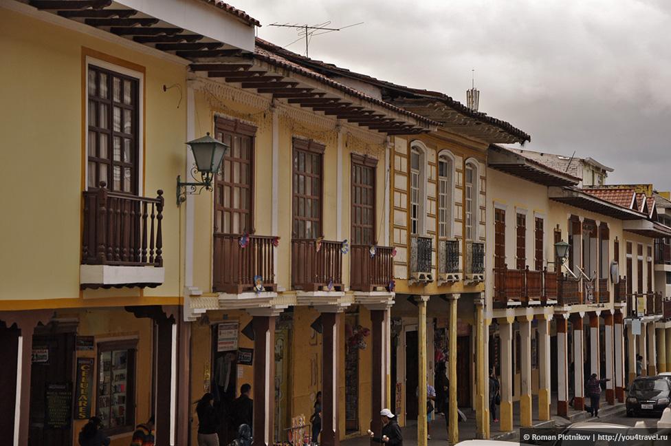 0 15c692 1c66b54f orig Лоха – культурная столица Эквадора