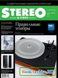 Книга Stereo & Video №5-6 (май-июнь 2015)