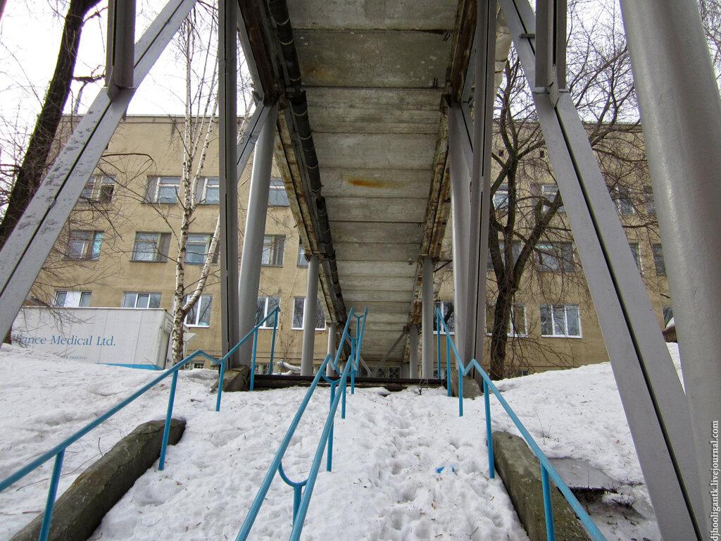 Ульяновская областная стоматологическая поликлиника