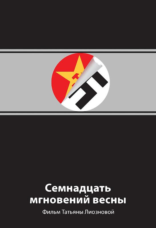 Минимализм-постеры
