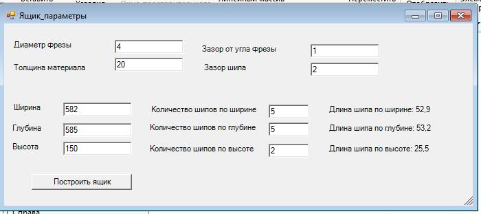 https://img-fotki.yandex.ru/get/6304/40444330.12/0_17a4bf_a3b9dcda_orig.png