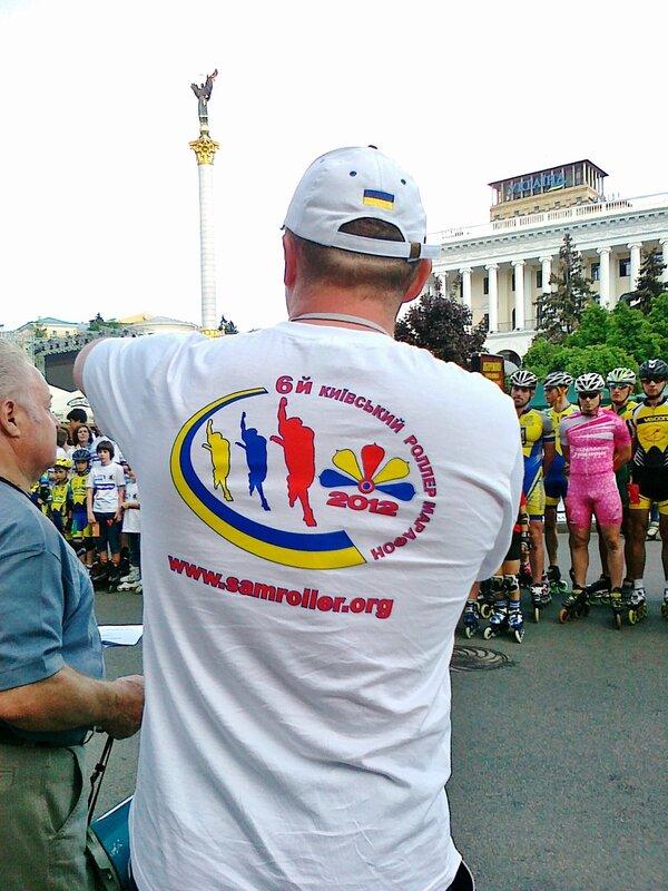Эмблема 6-го киевского роллер марафона