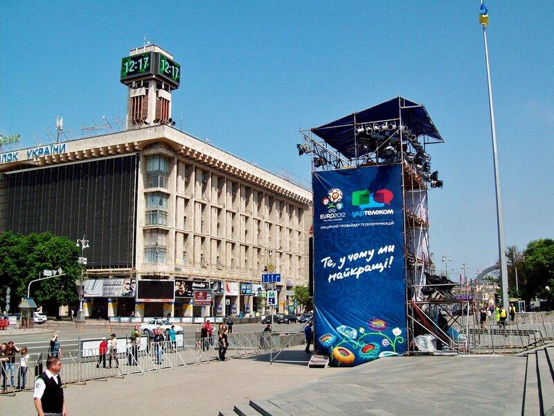 Майдан Незалежности в День Европы 2012