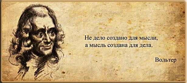 http://img-fotki.yandex.ru/get/6304/42672521.14/0_5e4c0_e0e52828_XL.png