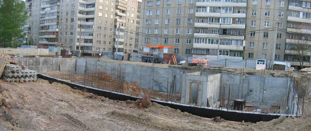 Центр соц.-быт. обслуживания населения (08-05-2012)_склейка