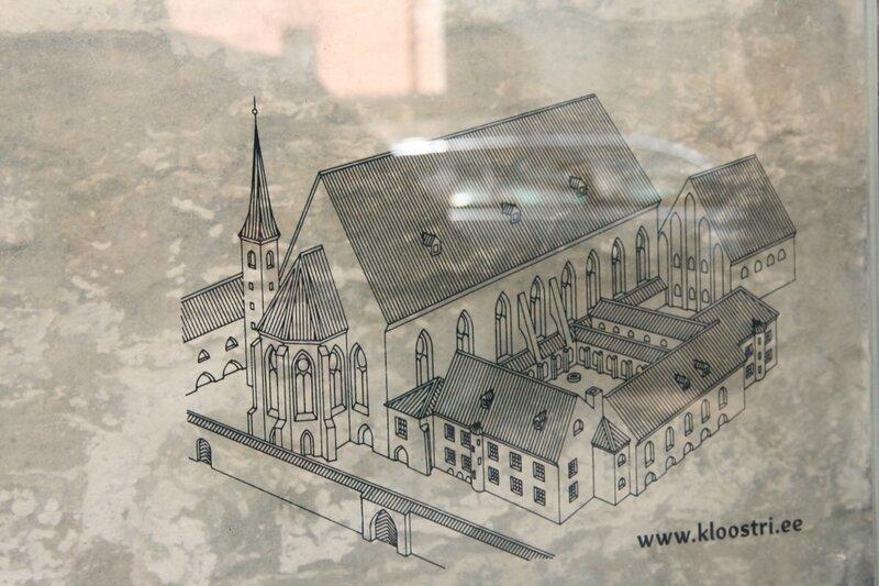 Эстония, Таллинн, Доминиканский монастырь