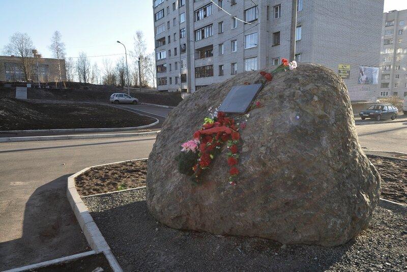 Камень в Петрозаводске. 5 посёлок