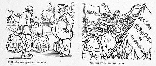 Трагедия в карикатурах