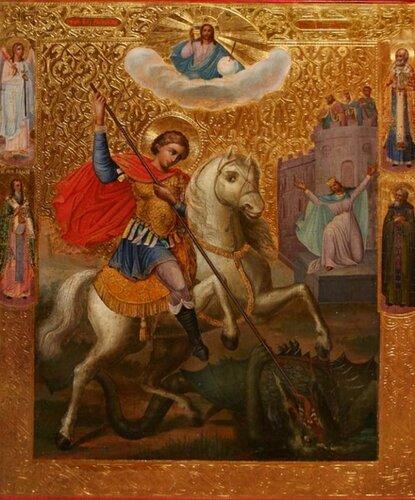 Искажённые законы христианства. Георгий Победоносец. Число 13.
