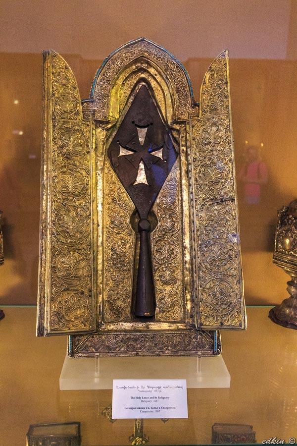 Армения, Вагаршапат, святыни Эчмиадзинского монастыря, Богопронзившее копье