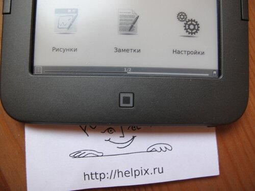Onyx Boox i62M HD Pilgrim