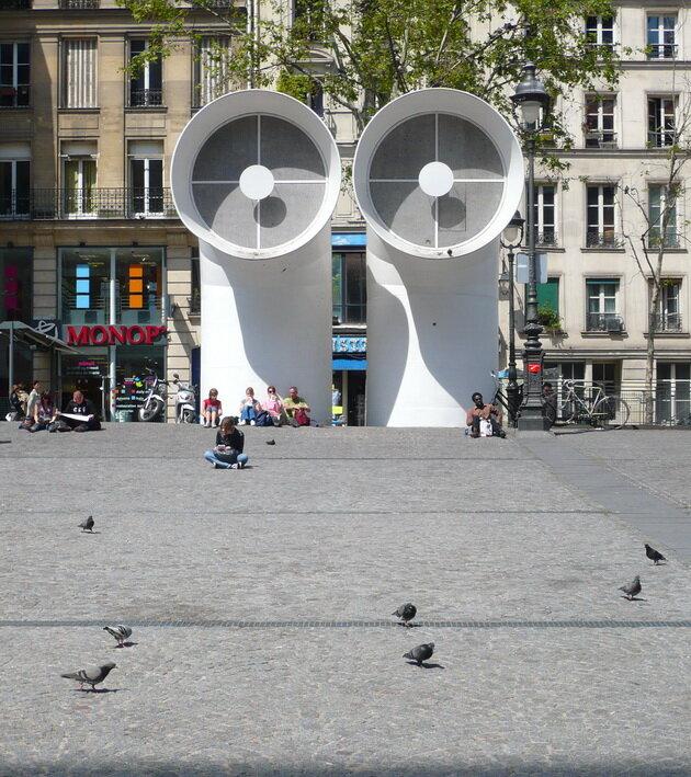 Центр Жоржа Помпиду. Париж