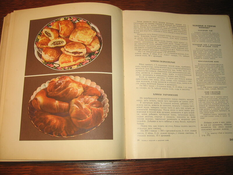 Книга О Вкусной И Здоровой Жизни Скачать Бесплатно Губерман
