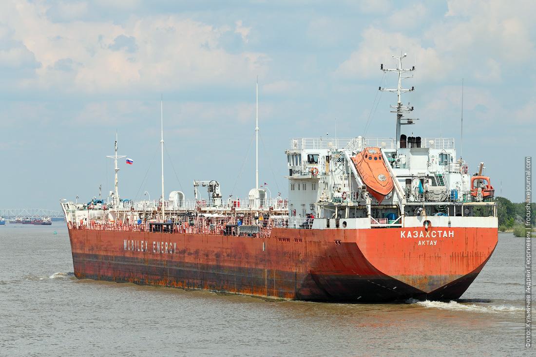 танкер Казахстан