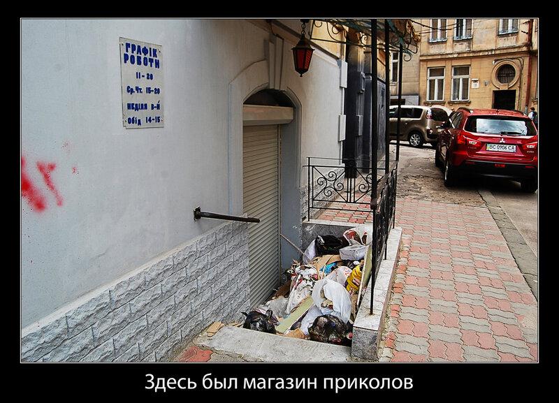 магазин приколов