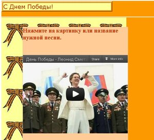 0 7f78c bb645f4a M С ДНЕМ ПОБЕДЫ!!!