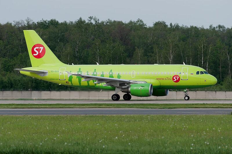 Airbus A319-115 (VQ-BQW) S7 DSC0415