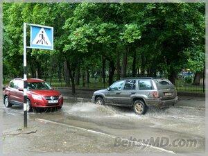 Водные аттракционы в Бельцах — ливневые дожди