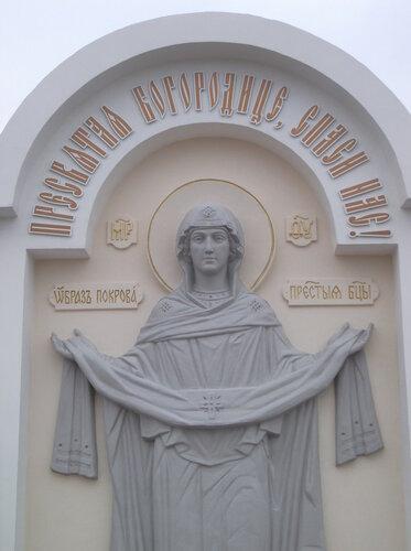 1. Икона Покрова Пресвятой Богородицы на Святом источнике Каменец