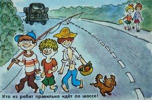 http://img-fotki.yandex.ru/get/6305/121807591.2/0_88ac4_68b3568d_M.jpg
