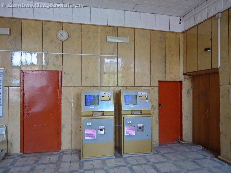 Вокзал о.п. Фрязино-товарная