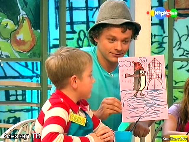 Карусель: Давайте рисовать