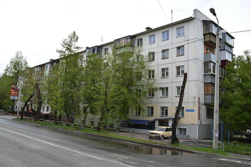 Ул. Каслинская, 27