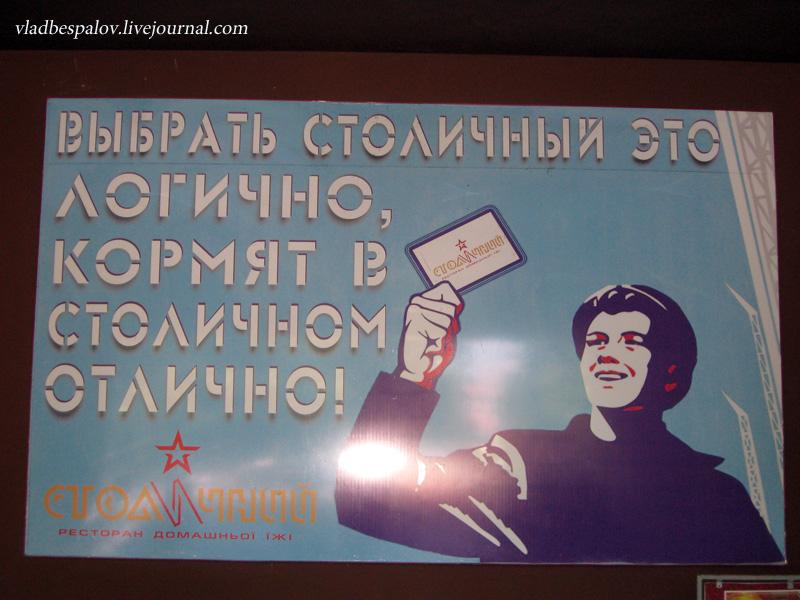 2015-07-27 Хмельницький_(41).JPG