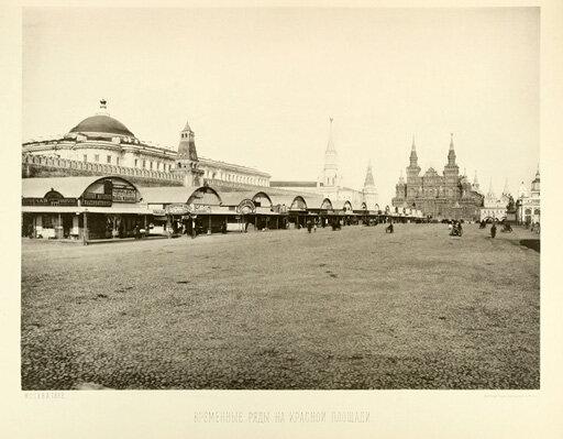 Временные ряды на Красной площади