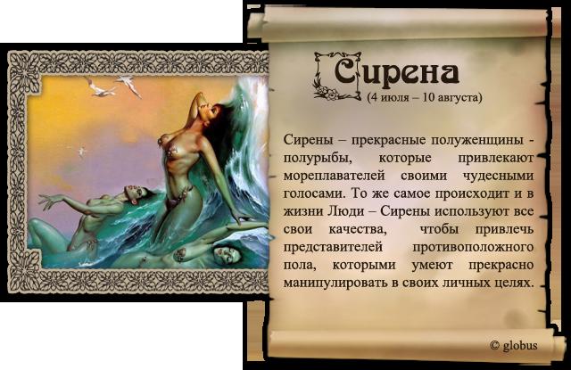 В древней греции люди считали, что рассказать про человека и его судьбу может не только астрология.