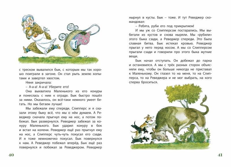1324_TshVS_Pes Buts_136_RL-page-021.jpg