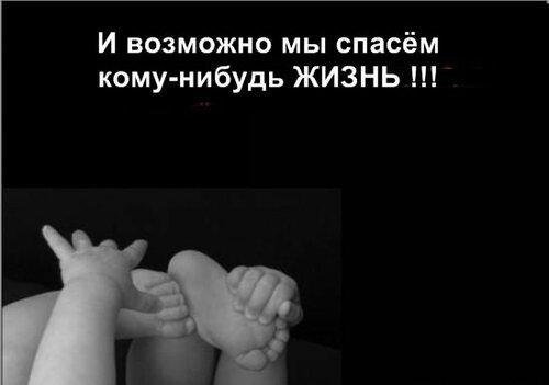 Малыш пишет маме Вы помните?