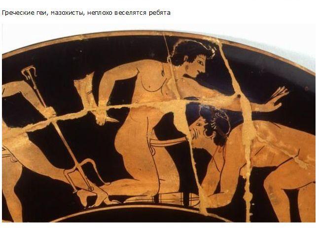 Мультик эротический про древние времена фото 412-700