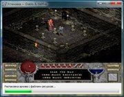 [Антология Diablo] Diablo & Hellfire (ENG+RUS2) | Diablo 2 & Lord of Destruction, от 1.04c до 1.13d (Multi7/RUS6) [P] [2000, RPG (Rogue/Action) / Isom